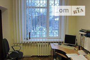 Офисы в Луцке без посредников