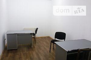 Офисы без посредников Закарпатской области