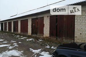 Сниму гараж долгосрочно в Черновицкой области