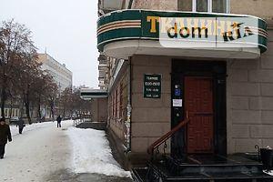 Офисы без посредников Житомирской области