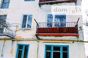 Куплю жилье в Андрушевке без посредников
