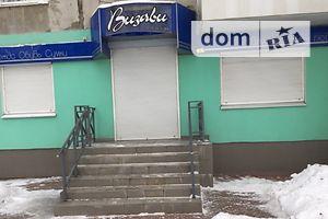 Куплю недвижимость в Кировограде
