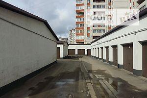 Гаражи в Хмельницком без посредников
