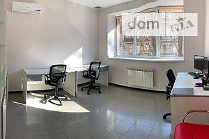 Сниму офис долгосрочно в Днепропетровской области