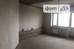 Куплю недвижимость в Луцке