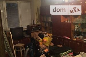 Куплю офис в Житомире без посредников
