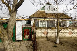 Дома без посредников Херсонской области