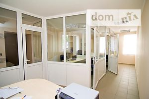 Куплю офисное помещение Полтавской области