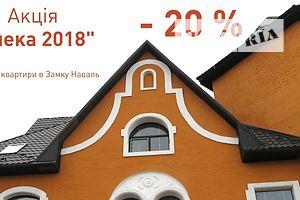Продаж квартири, Миколаїв, р‑н.Центральний, Рюмінавулиця