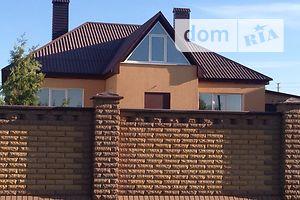 Куплю недвижимость в Луганске
