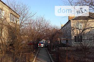 Комнаты без посредников Донецкой области