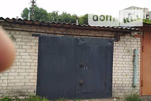 Куплю гараж в Житомире без посредников