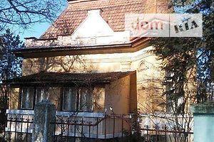 Куплю часть дома Закарпатской области