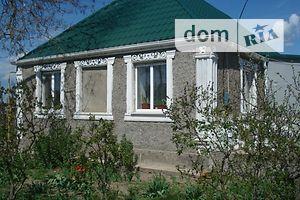 Куплю жилье в НоваяОдессе без посредников