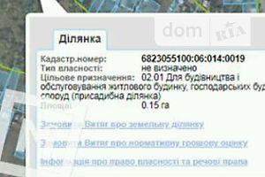 Куплю земельный участок в Летичеве без посредников