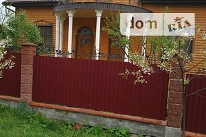 Куплю дом в Трускавце без посредников