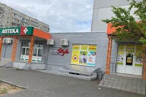 Долгосрочная аренда торговой площади, Николаев, р‑н.Намыв, Лазурнаяулица