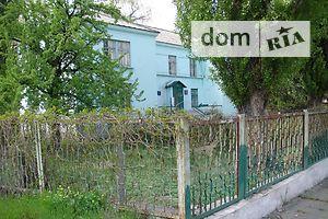 Офисы в Луганске без посредников