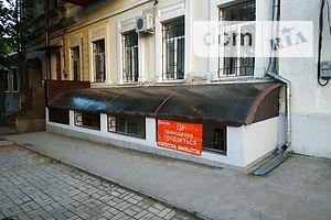 Куплю офис Николаевской области