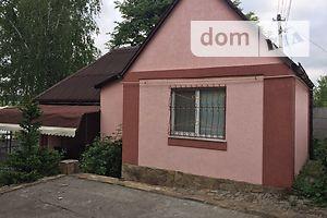 Куплю недвижимость в Жмеринке