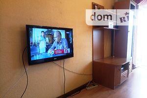 Куплю недвижимость в Донецке