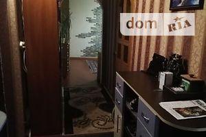 Куплю квартиру в Бердичеве без посредников