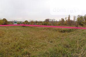 Продаж ділянки під житлову забудову, Запоріжжя, р‑н.Балабине, Низовая