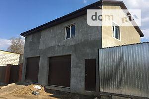 Куплю гараж в Василькове без посредников