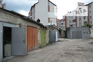 Продажа бокса в гаражном комплексе, Тернополь, р‑н.Дружба, БудногоСтепанаулица