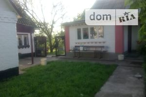 Недвижимость в Ружине