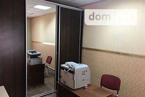 Офисы в Хмельницком без посредников