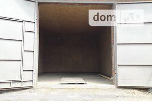 Купить отдельный гараж