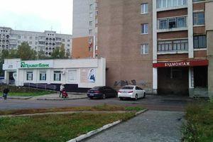 Офисы в Житомире без посредников