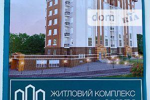 Куплю недвижимость в Хмельницком