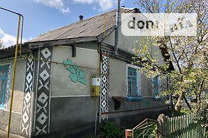Куплю недвижимость в Волочиске