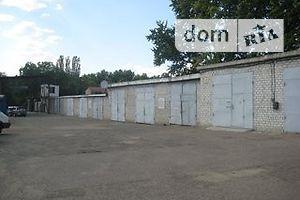 Сниму гараж долгосрочно в Николаевской области