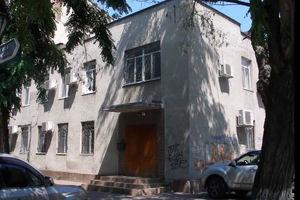 Здание под офис