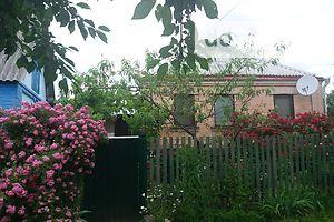 Куплю дом в Ватутино без посредников