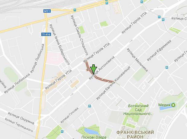 Зализняка Максима улица