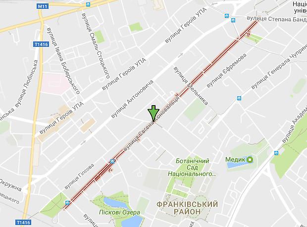 Коновальца Евгения улица