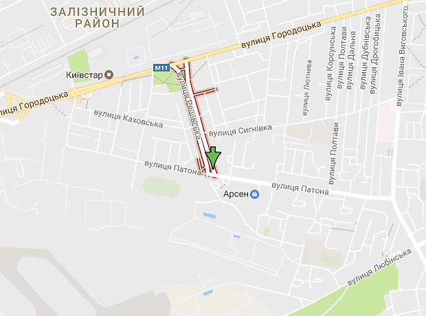 Ряшівська вулиця