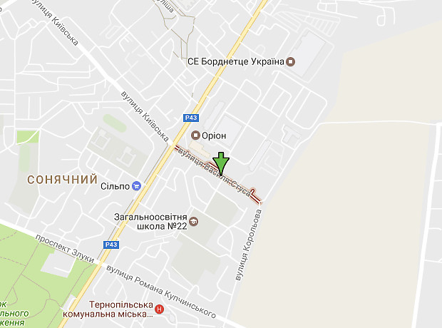 Стуса Василия улица