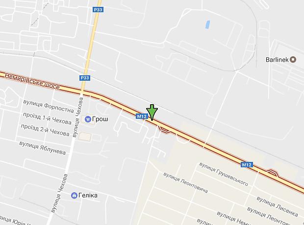 Немировское шоссе