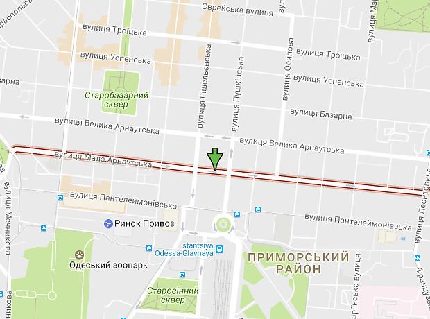 Малая Арнаутская улица