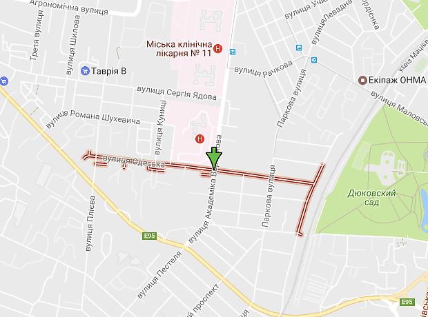 Одесская улица