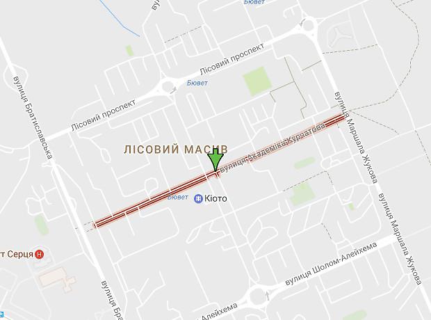 Академика Курчатова улица