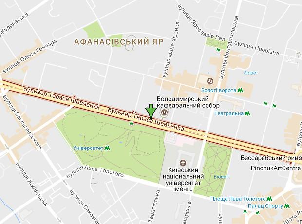 Тараса Шевченко бульвар
