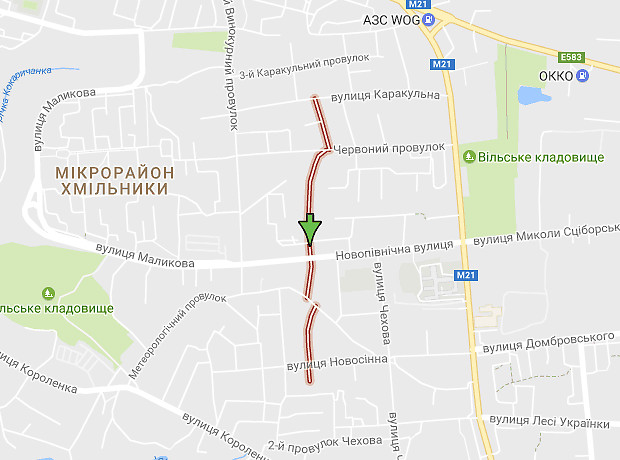 Котляревского улица