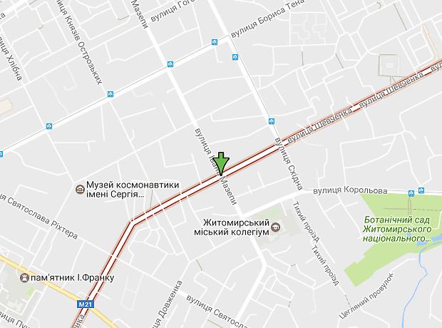 Шевченка вулиця