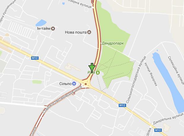 Старокостянтиновское шоссе